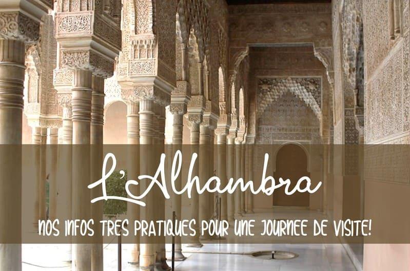 Alhambra de Grenade visite